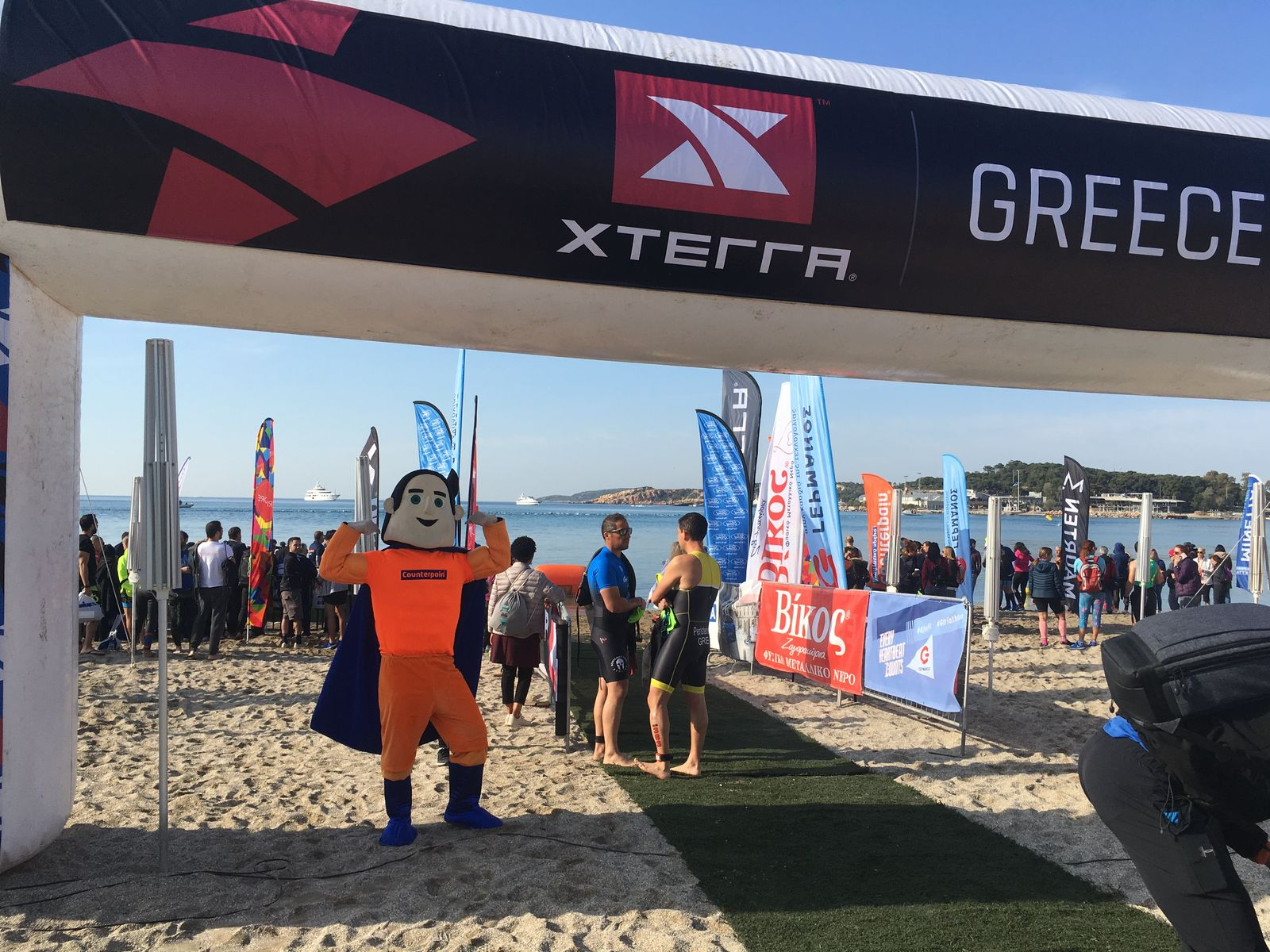 7th Xterra Greece Offroad Triathlon